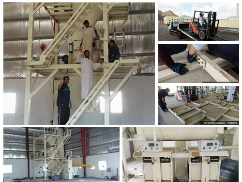Dry Cement Powder Mixer in Oman